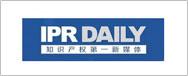 IPRdaily全球影响力知识产权媒体