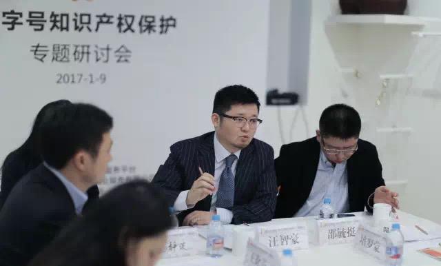 上海翰鸿律师事务所主任汪智豪