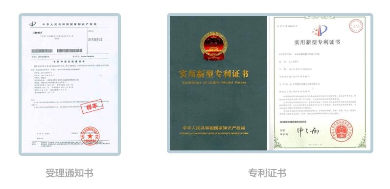 实用新型专利受理通知书,专利证书